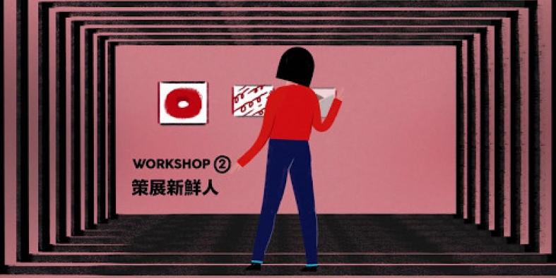 Embedded thumbnail for Workshops